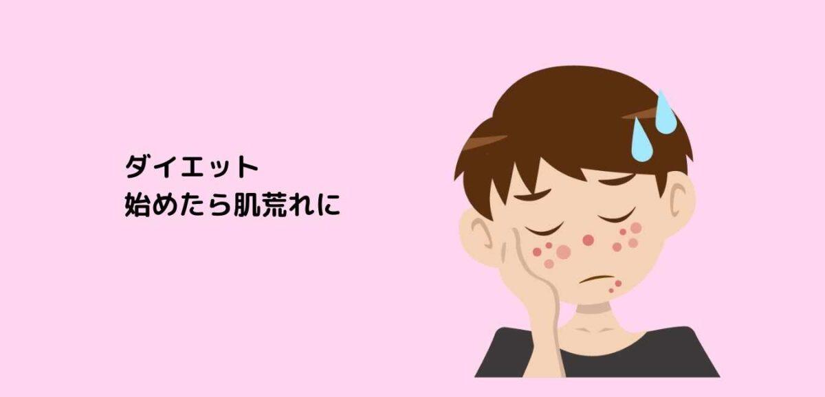 ダイエット 空腹 (1)