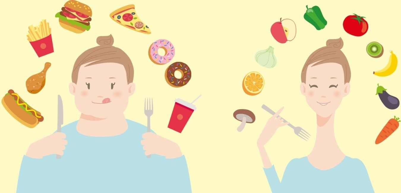 ダイエット ご飯