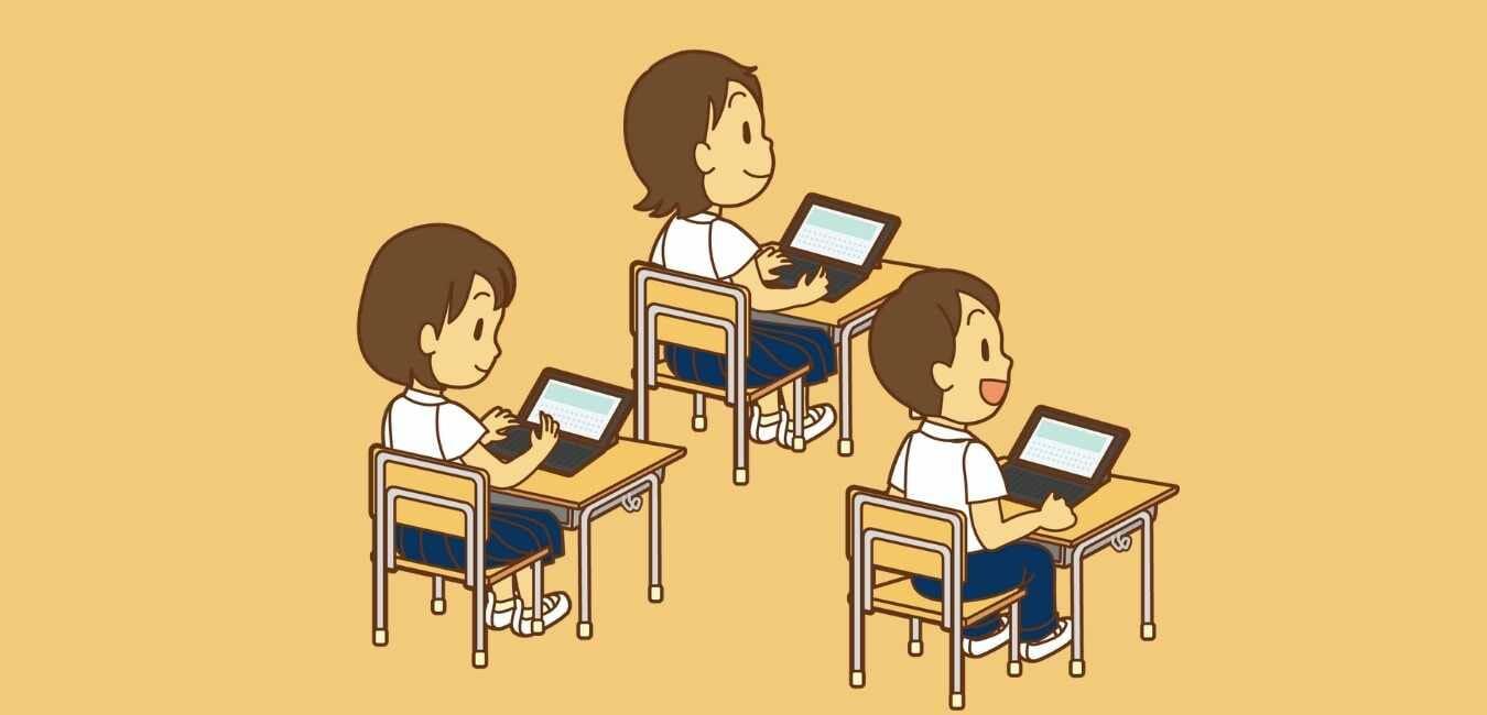 ダイエット 中学生 (3)