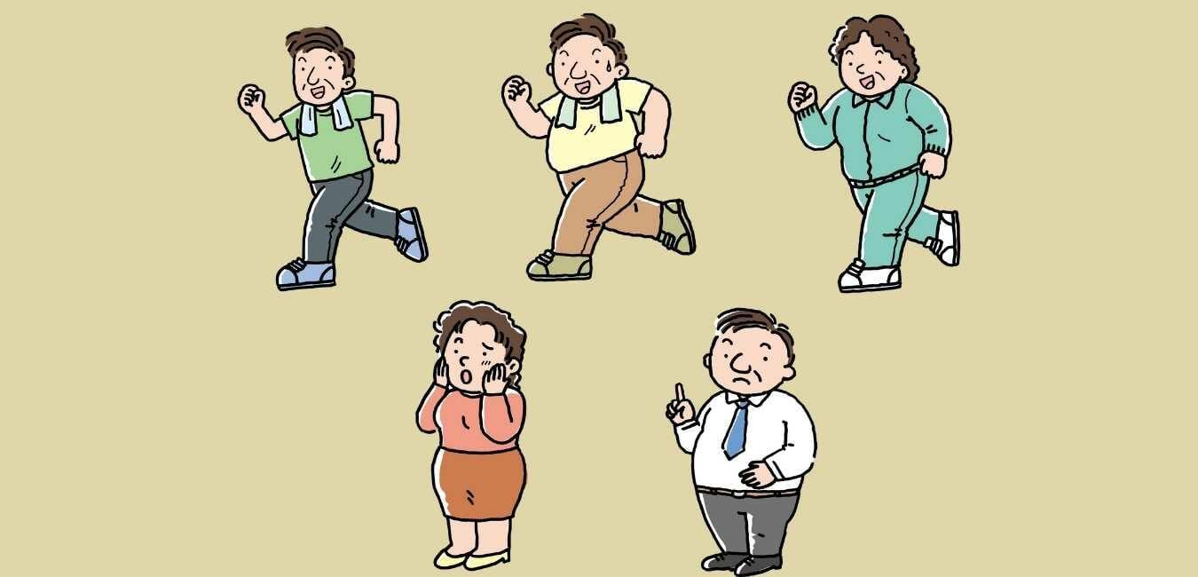 40代 ダイエット 即効性