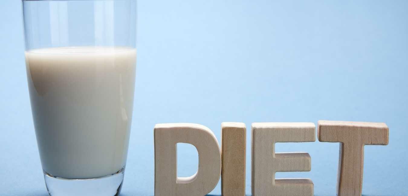 牛乳 ダイエット